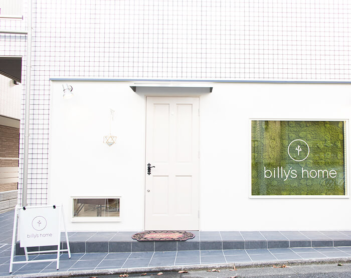 billy's home